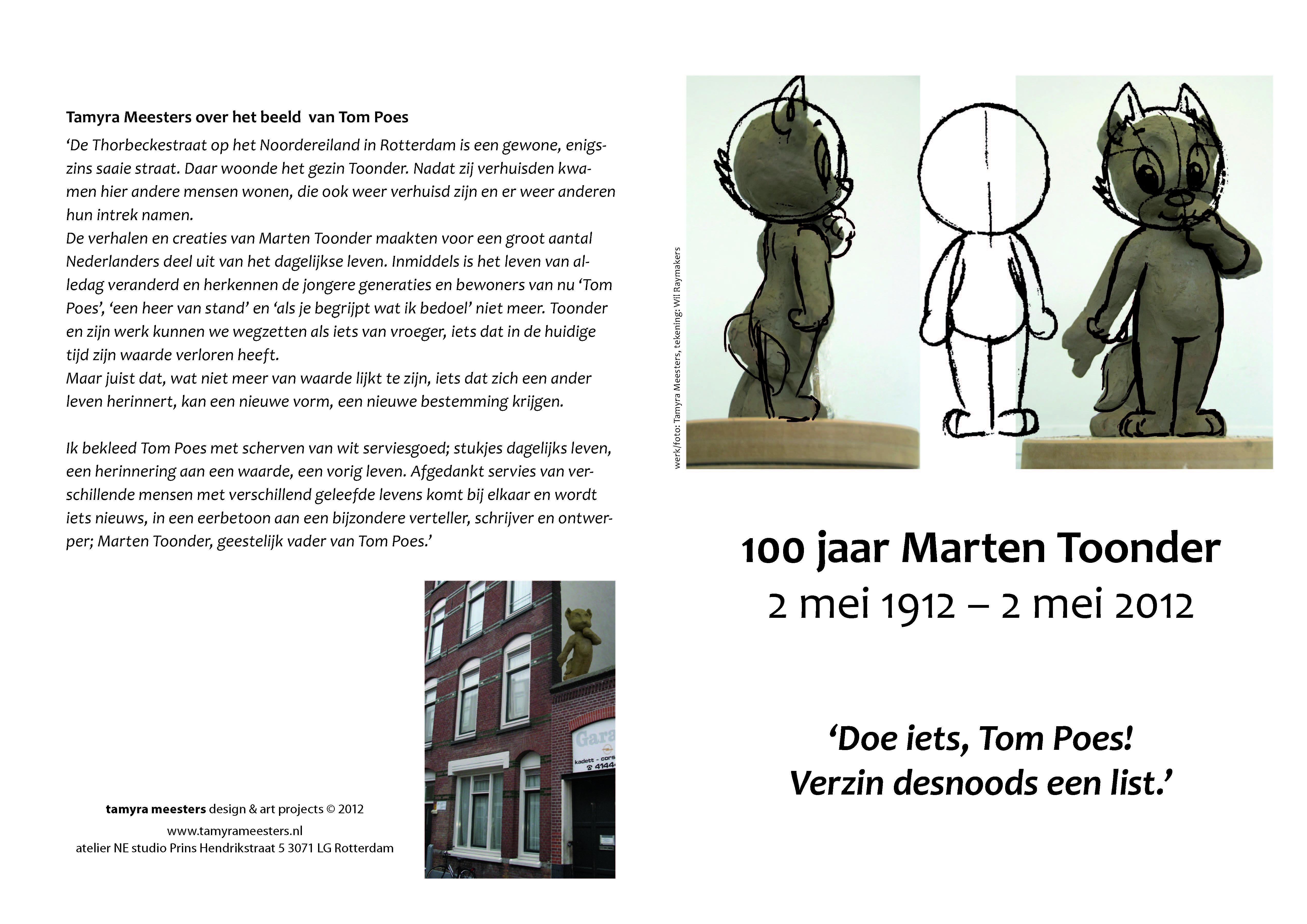 100 Jaar Marten Toonder