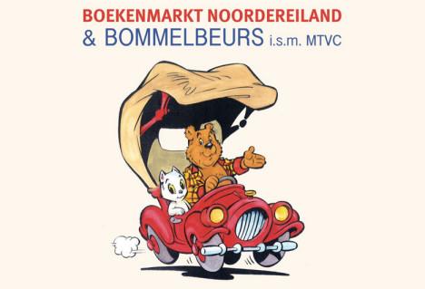 Boekenmarkt Noordereiland & Bommelbeurs