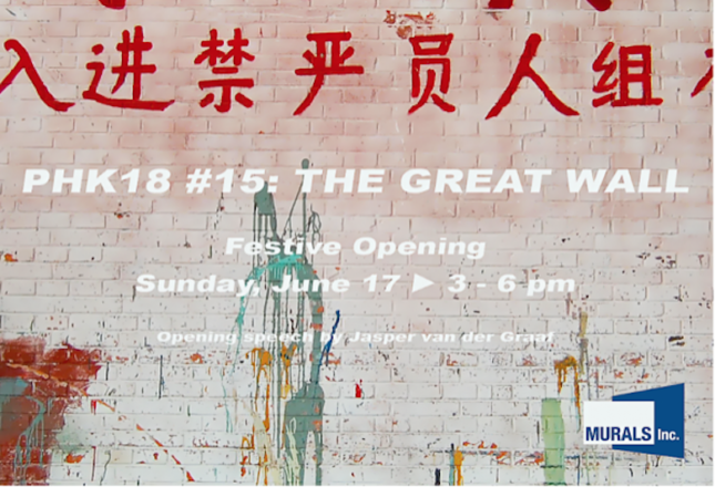 Expositie The great wall